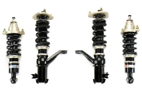 BC Racing 02-06 RSX BR Type Coilovers