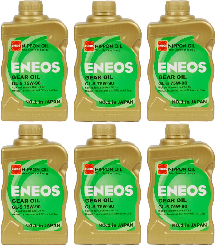 Eneos Gear Oil: 75W-90 (6 Quarts)