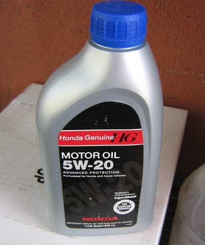 Honda Acura 5w 20 Synthetic Blend Motor Oil 1 Quart