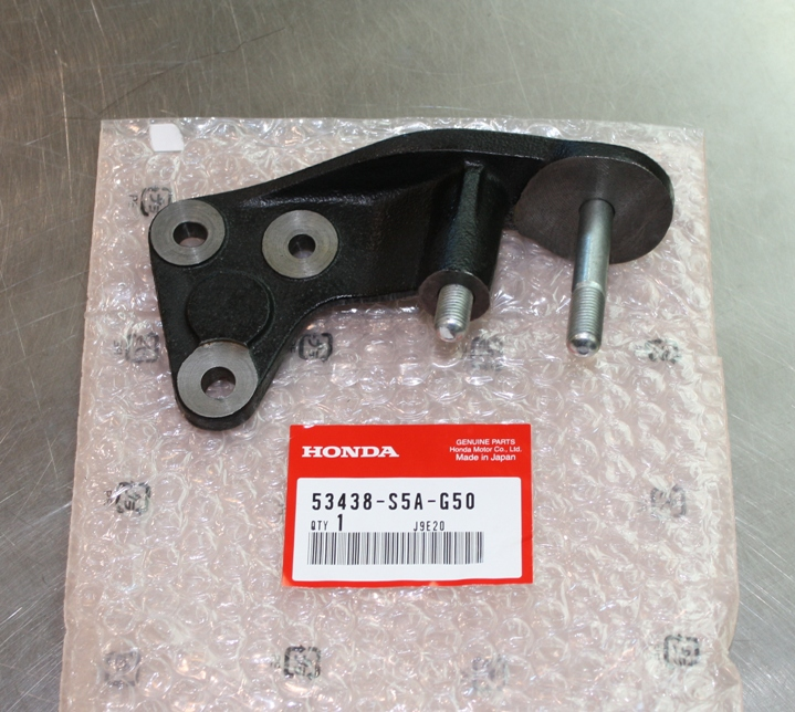 Honda Passenger Side EPS Mounting Bracket