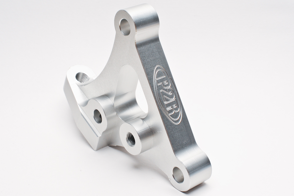 Power Rev Racing 02-06 RSX Type-S Engine Mount Bracket: Silver