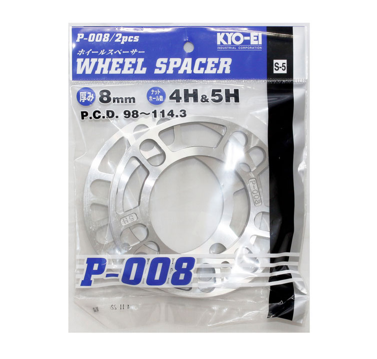 Project Kics 8mm Wheel Spacers: Pair