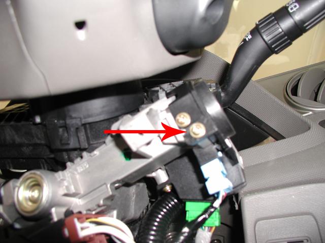K Series Parts: Acura RSX ECU Removal