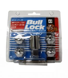 Project Kics Chrome Open End Bull Locks M12 x 1.5